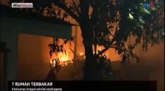 N1 - 7 RUMAH TERBAKAR – 9 KELUARGA TINGGAL SEHELAI SEPINGGANG [6 OGOS 2019]
