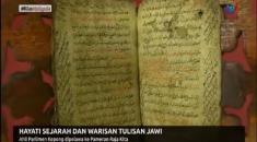 N1230 – HAYATI SEJARAH & WARISAN TULISAN JAWI [6 OGOS 2019]