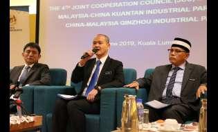 Syarikat China yakin pelaburan di Malaysia